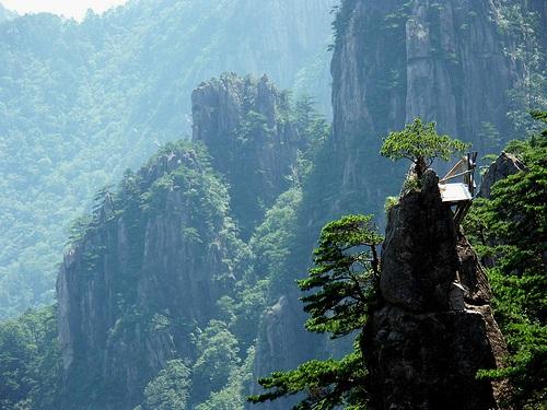 Dãy núi Hoàng Sơn