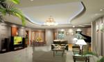 Tư vấn cách thiết kế trần nhà đẹp đối với căn hộ chung cư