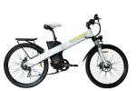 Những dòng xe đạp điện hứa hẹn gây sốt trong tương lai