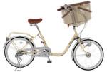 Những lợi ích xe đạp điện trợ lực mang lại cho người Nhật