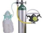 Cách chọn mua và sử dụng bình oxy an toàn