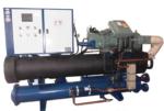 Sản phẩm máy làm lạnh nước công nghiệp Water Chiller