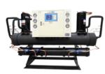Cấu tạo và chức năng của máy làm lạnh nước