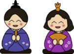 Mách bạn 5 bước học từ vựng tiếng Nhật hiệu quả nhất