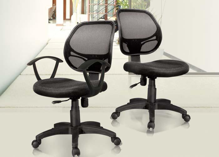 Photo of Hướng dẫn lựa chọn ghế văn phòng giá rẻ và chất lượng