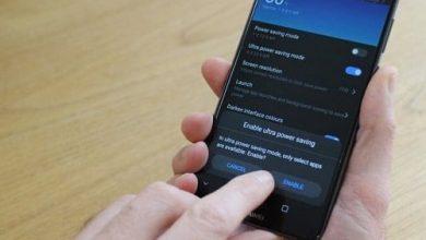 Photo of Cách tiết kiệm pin điện thoại Huawei và điều bạn cần phải biết!