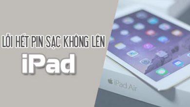 Photo of 5 Cách tự khắc phục lỗi iPad hết pin sạc không lên nhanh chóng hiệu quả