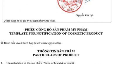 Photo of Thủ tục công bố mỹ phẩm nhập khẩu và hồ sơ công bố mỹ phẩm